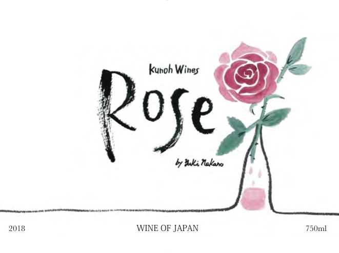 rose_proof_190321.jpg