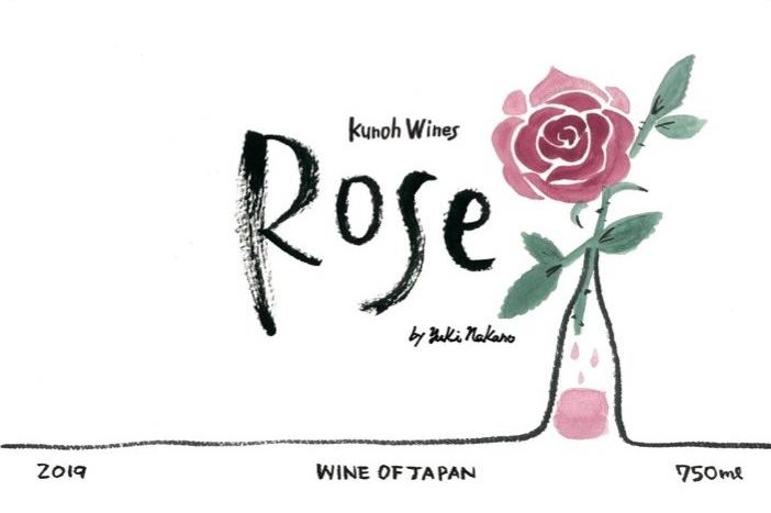 2019 Rose