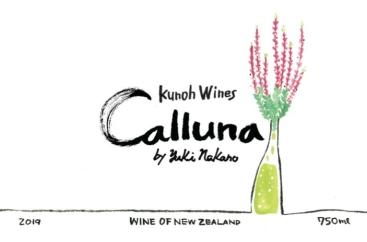2019 Calluna