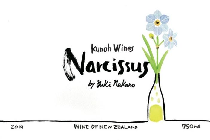 2019 Narcissus