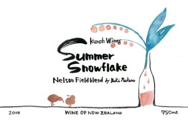 2019 Summer Snowflake