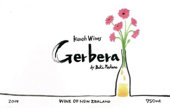 2019 Gerbera
